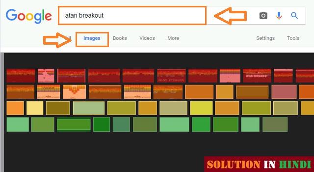 google atari breakout game