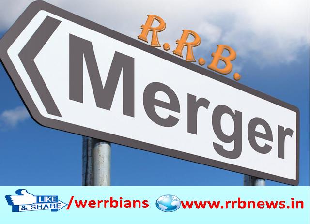 gramin bank merger gramin bank india rrb merger gramin bank news updates rrb merger news amalgamation of rrb rrb amalgamation 2018 gramin bank news rrb news