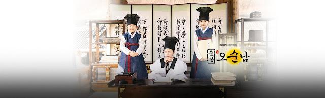 微笑吧純南-線上看-分集劇情-文字大綱-東森戲劇台
