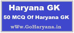 Haryana GK MCQ