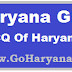 Haryana GK (General Knowledge) Question Paper-1 in Hindi