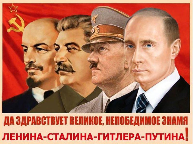 диктатори