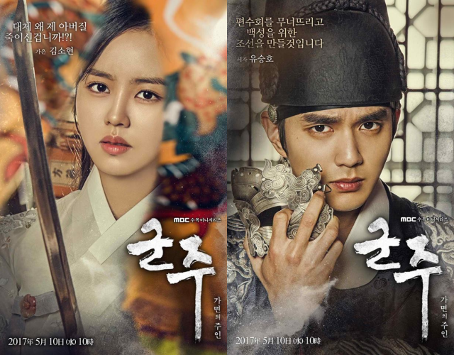 Download Drama Korea Ruler: Master of the Mask Batch Subtitle Indonesia
