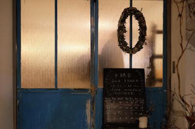 東京都調布市の喫茶・カフェ 手紙舎 2nd STORY