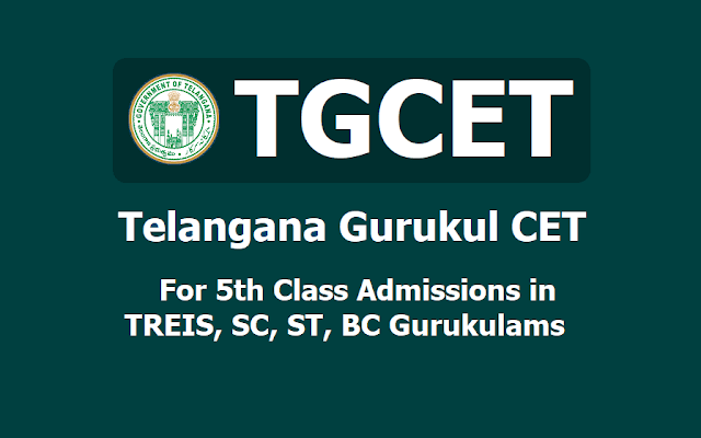 TGCET 2019 TS Residential Schools 5th Class Entrance test