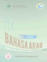 Buku Siswa K13 Bahasa Arab Kelas 9 MTs
