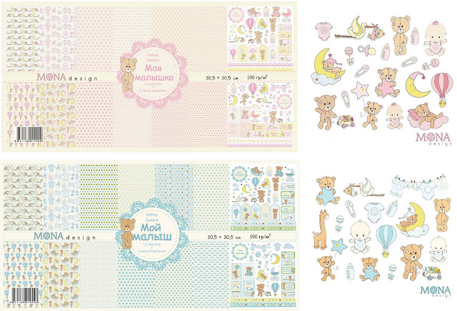 monadesign-mnews-memuaris-scrapbooking