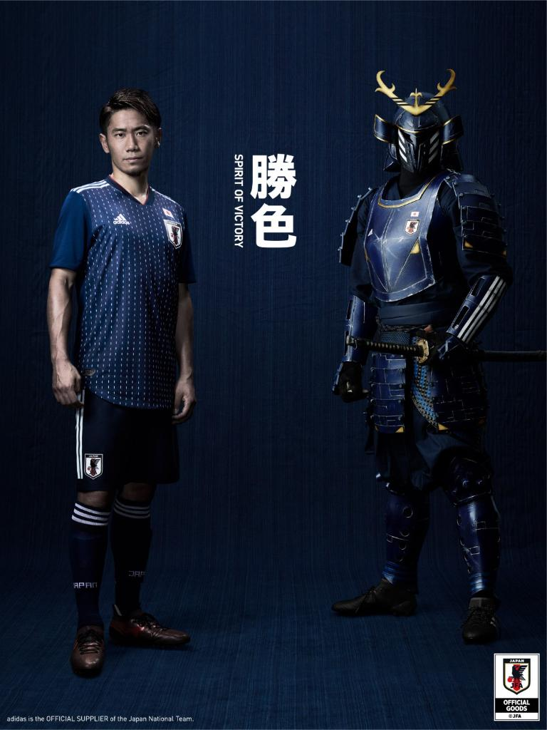 Картинки по запросу Japan 2018 world cup kit