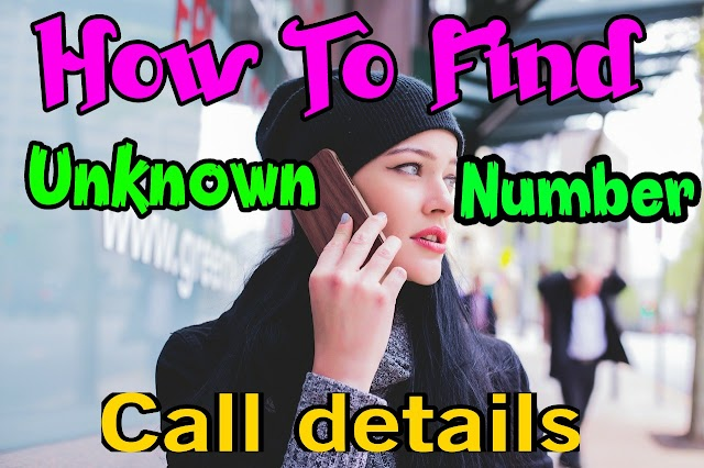 How To Find Unknown Number Caller Details In Hindi