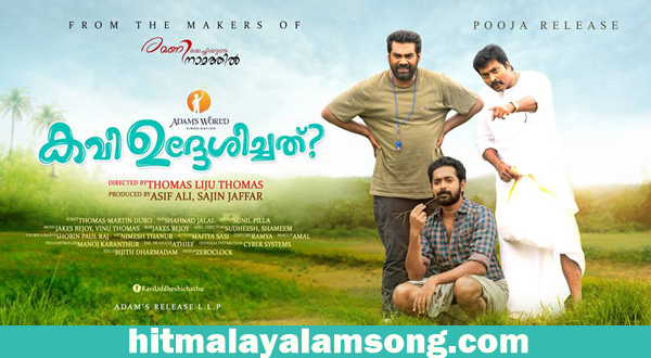 KAVI UDDHESHICHATHU MALAYALAM MOVIE SONG LYRICS - Paisa Paisa