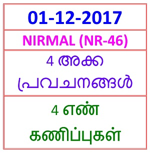 01-12- 2017 4 nos Predictions  NIRMAL (NR-46)