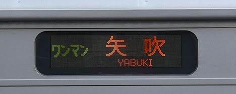【1日1本だけのレア行先!】701系の東北本線 ワンマン 矢吹行き
