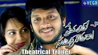 Premante Suluvu Kadura Telugu Movie Theatrical Trailer _ Rajiv Saluri _ Simmi Das _ Madhura Audio