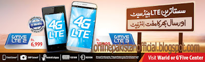 Warid Launches GFive LTE Smartphones Under Rs. 10,999