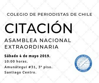 COLEGIO DE PERIODISTAS CITA A ASAMBLEA NACIONAL EXTRAORDINARIA