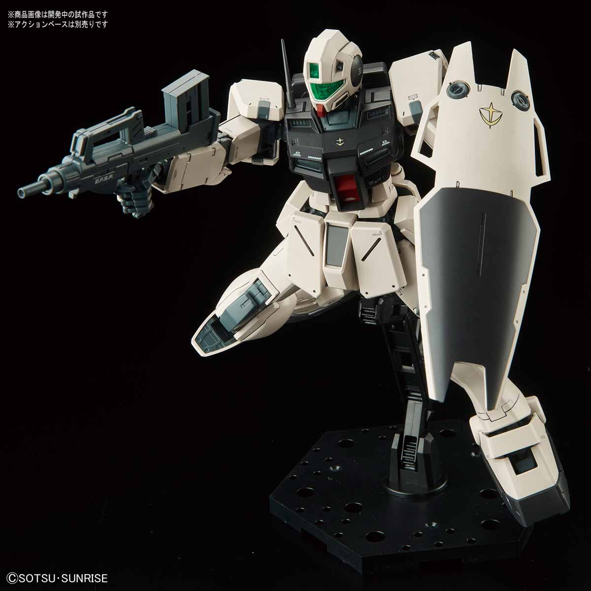 MG 1/100 GM Command [Colony Type]