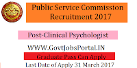 Public Service Commission Recruitment 2017– Clinical Psychologist