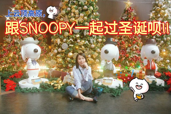 Snoopy Around the World at Sky Avenue, Genting Highlands!