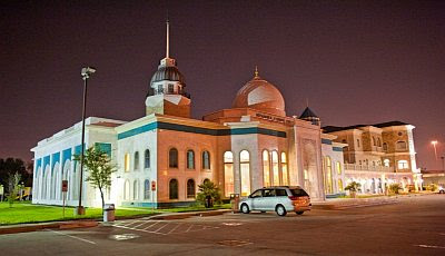 Institute of Islam, Houston