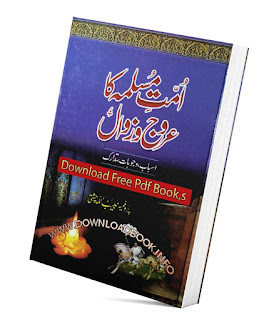 musalmano k zawal k asbab in urdu pdf,musalmano ka urooj o zawal pdf,musalmano ka zawal in urdu,Ummat-e-Muslima Ka Urooj-o-Zawal Pdf Urdu Book Free Download,islamic urdu books pdf free download,islamic history pdf free download,urdu story books free download,translated books in urdu free download pdf,books download urdu,Ummat-e-Muslima Ka Urooj-o-Zawal Pdf Urdu Book Download For Free