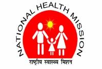 NHM Kishanganj Recruitment 2018- STS And STLS 07 Posts