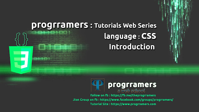 CSS Tutorial-Introduction