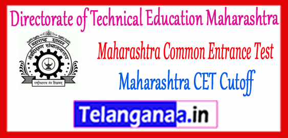 Maharashtra Common Entrance Test Cutoff 2018 Admit Card