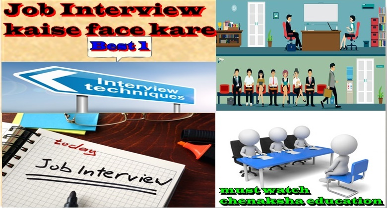 Job Interview Kaise Face Kare Best 1 Hindi Chenakshaeducation