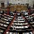 Σκάνδαλο Novartis: Παραπομπή και των δέκα πολιτικών σε Προανακριτική αποφάσισε η Βουλή