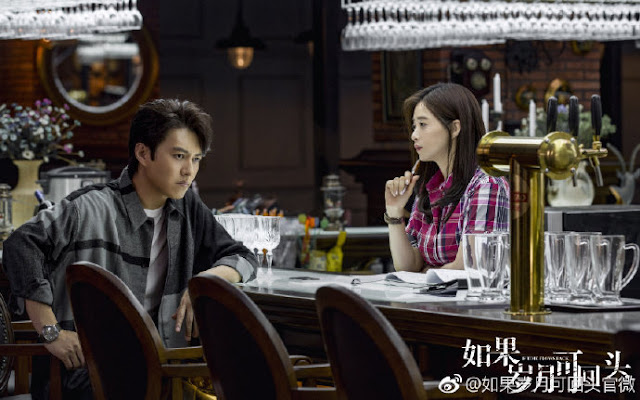If Time Flows Back cdrama Jin Dong Jiang Xin