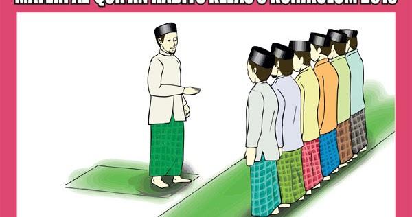 Materi Al Qur An Hadits Kelas 3 Semester 1 2 Kurikulum 2013