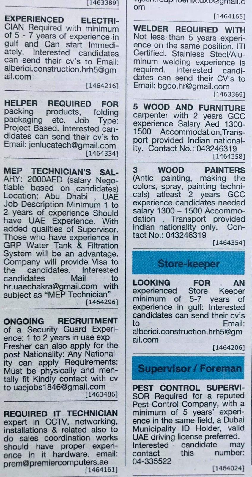 Various Positions for UAE Local Hiring Jobs Khaleej Times