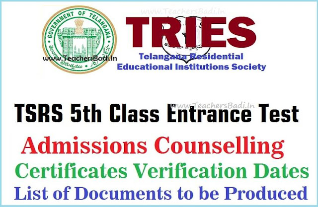 TSRS,5th class Admissions Counselling,Certificates verification dates