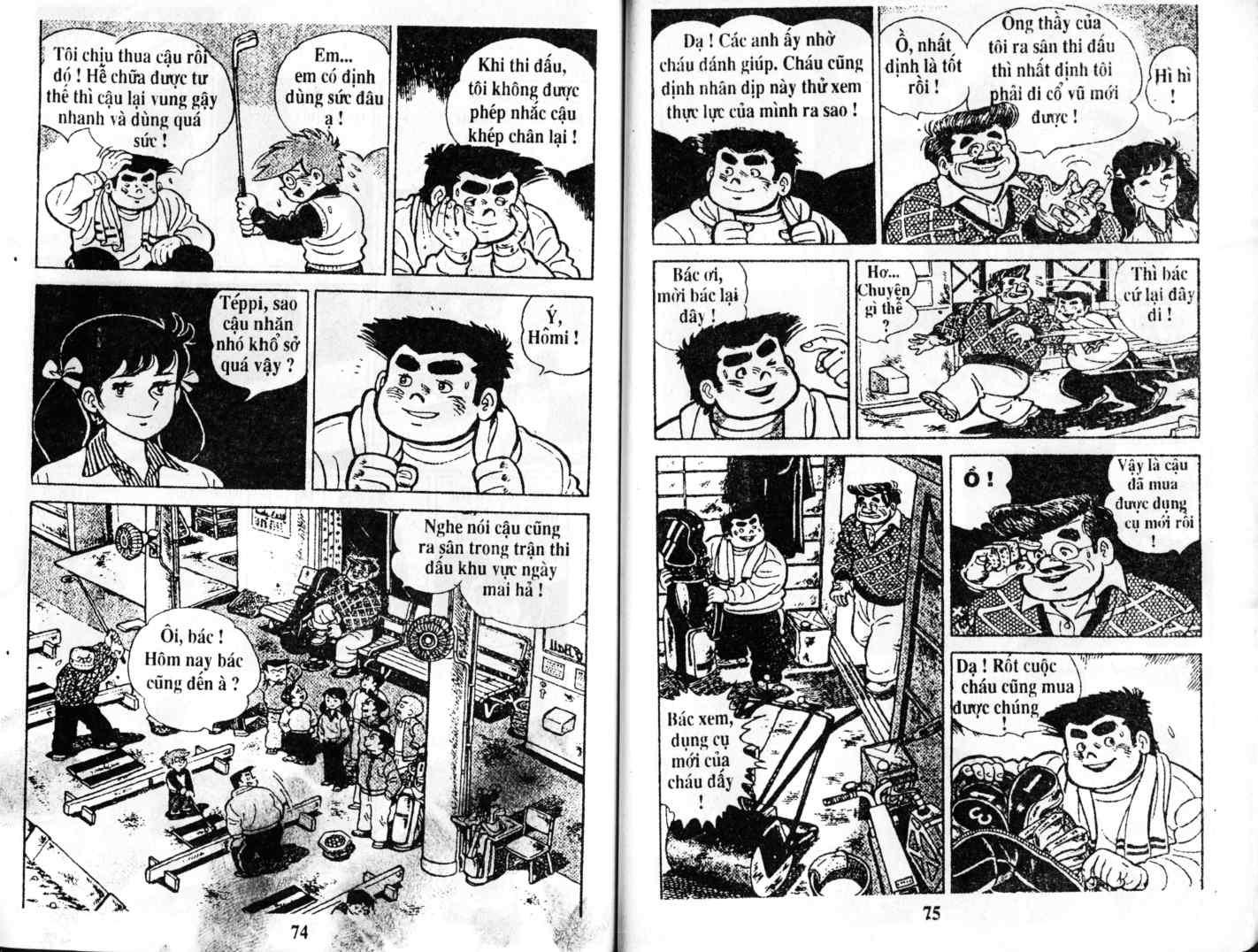 Ashita Tenki ni Naare chapter 2 trang 36