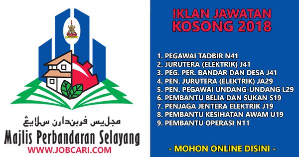 Majlis Perbandaran Selayang MPS
