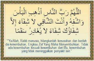 Doa untuk Orang Sakit Sesuai Sunnah