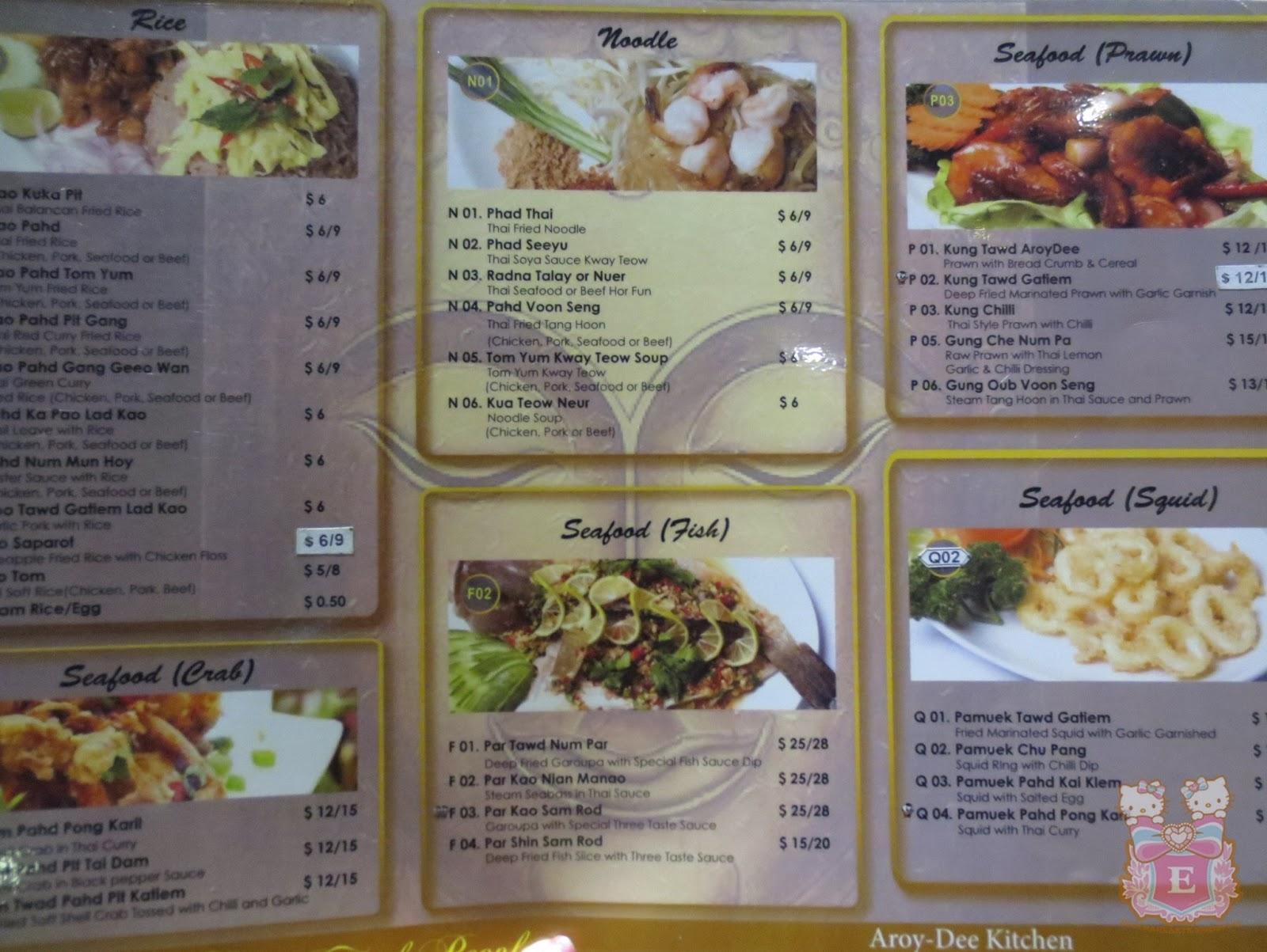 Thai Food In King Nc