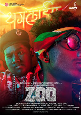 Zoo 2018 480p 300MB Movie Download