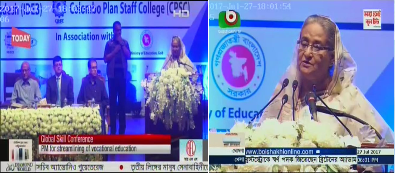 Bangladesh Prime Minister Is The Chief Guest In Ideb Cpsc