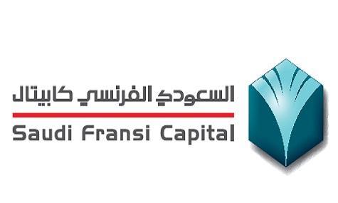 وظائف خالية في البنك السعودي الفرنسي لجميع المؤهلات السعودية 2021
