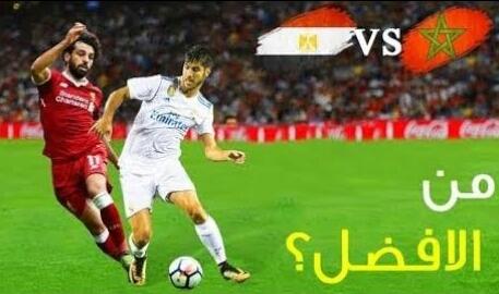 محمد صلاح يواجه هذه الليلة أشرف حكيمي في نهائي عصبة الأبطال الأوروبية