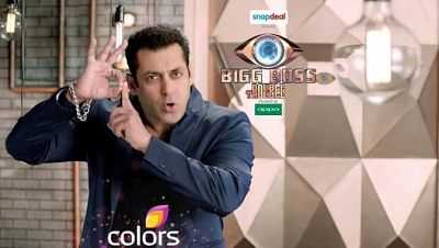 Bigg Boss 9 2015 5th December Episode 56 HDTV 200MB 480P