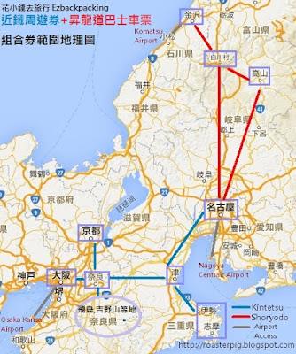 近鐵周遊券+昇龍道高速巴士車票 組合券路線範圍