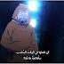 طارد الأرواح الشريرة الأزرق الموسم الثاني الحلقة 01 مترجمة Ao no Exorcist - Kyoto Fujouou-hen 01 تحميل + مشاهدة