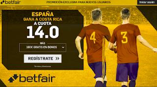 betfair supercuota victoria de España a Costa Rica 11 noviembre