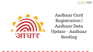 Aadhaar Card Registration | Aadhaar Data Update - Aadhaar Seeding