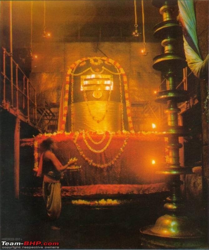Shiva Animated Wallpaper South Indian Temples Brihadeeswara Temple Thanjavur