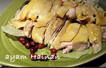 Resepi Ayam Hainan