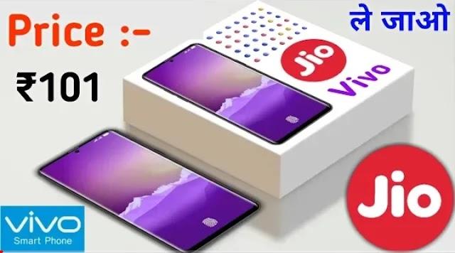 Jio दे रहा है Vivo का स्मार्ट फ़ोन सिर्फ 101 में इसे कैसे ख़रीद? और और इसके बारेमे जानकारी।
