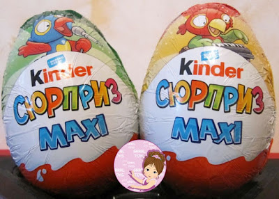 Kinder Surprise Maxi chocolate eggs